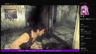 [The Evil Within/サイコブレイク#7]Yuu_LiveがPS4からブロードキャスト 浅川悠 検索動画 21