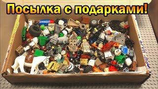 видео: Реакция на ОФИГЕННЫЙ ПОДАРОК от ПОДПИСЧИКА!! ЛЕГО!! / +English subtitles!!