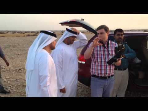 Presentation of a new Drone in Qatar