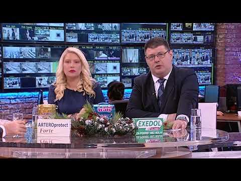Novo Jutro - Dea I Sarapa - Rasim Ljajic, Igor Simic - 03.01.2019.