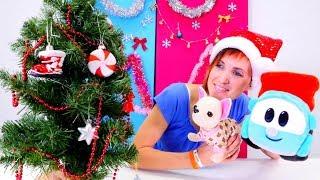Грузовичок Лева украшает елочку! Новогоднее видео для детей
