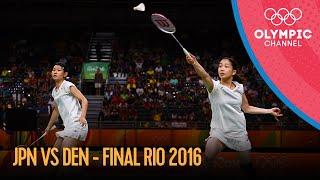 Women's Doubles Badminton Final 🇯🇵🆚🇩🇰   Rio 2016 Replays