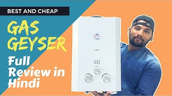 Bajaj Gas Geyser (Best and cheap gas water geyser review) in Hindi