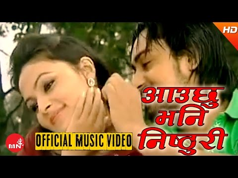 New Nepali Song 2016 | Aauchhu Bhani Nisthurile