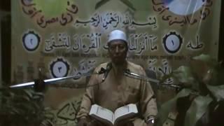 Qari Dato' Haji Kasim Ahmad - Surah Al-Anbia