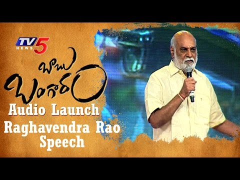 Babu Bangaram Audio Launch | Raghavendra Rao Speech | Venkatesh | Nayanthara | Ghibran | TV5 News
