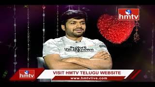 Meeku Matrame Chepta with Director Anil Ravipudi @ 09:30 Sunday | hmtv