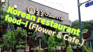 밀알 플라워 & 카페 (Milal Flower …