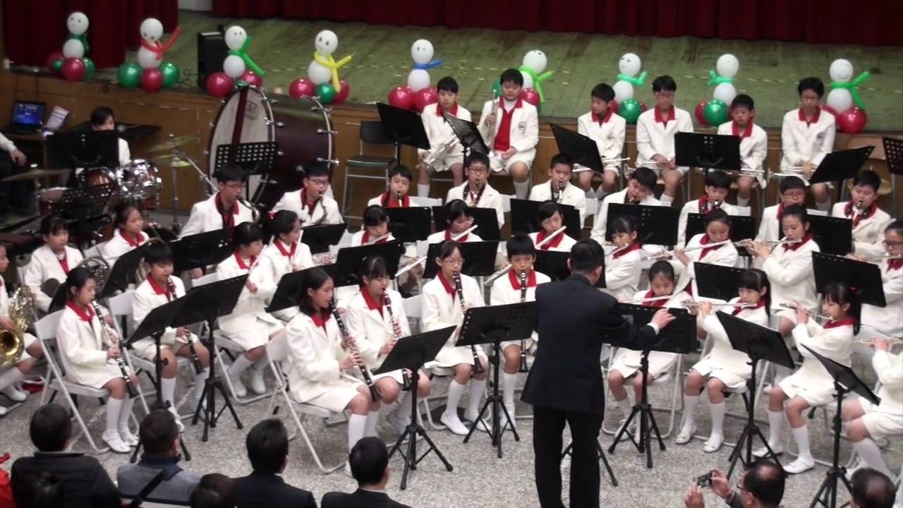 2017新莊國小管樂團啼聲初試-B團合奏 火焰之舞 - YouTube
