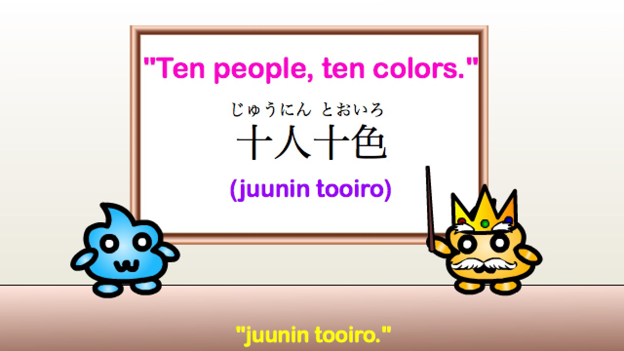 81c8286b86 Japanese Kotowaza: 十人十色   PuniPuniJapan