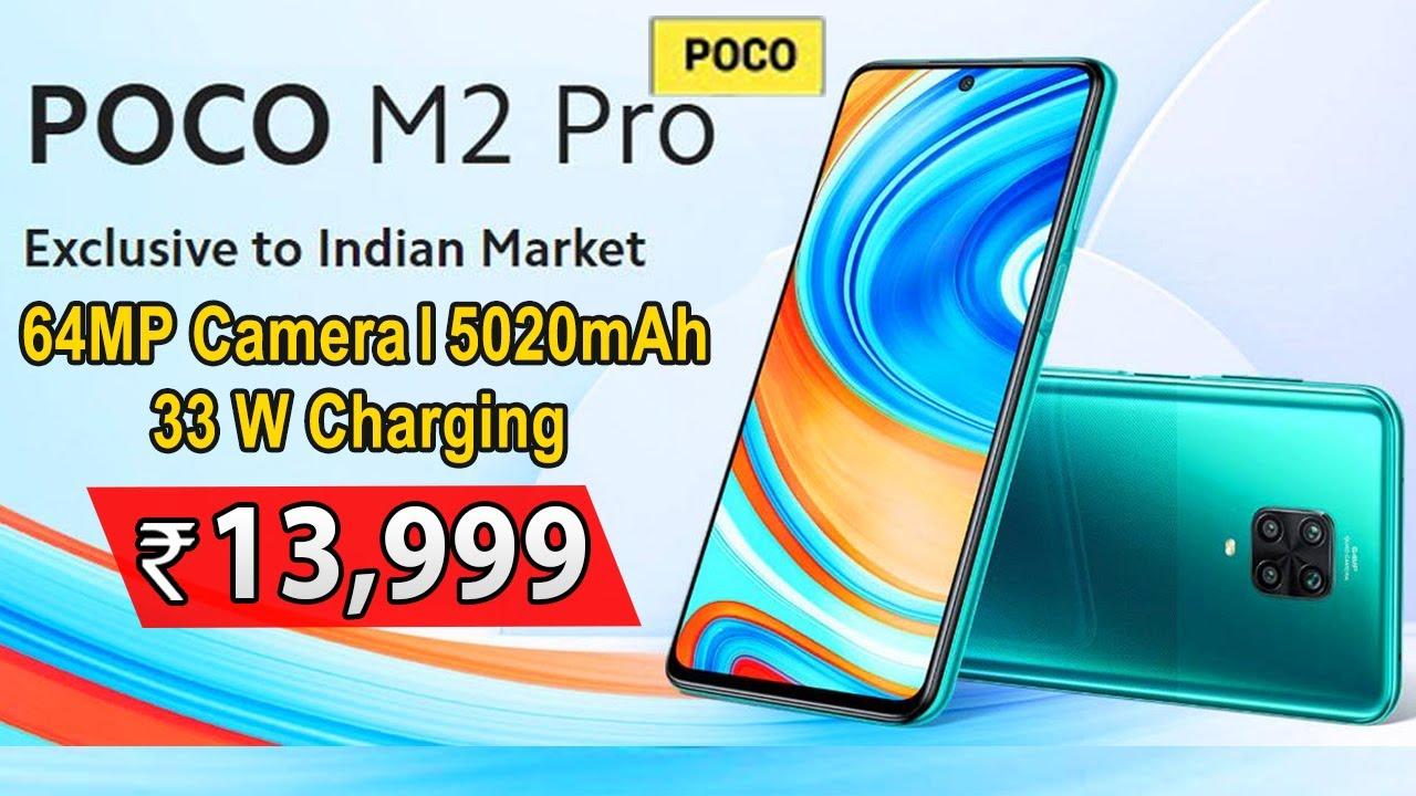 Poco M2 Pro All Specs l Poco M2 Pro Price India, Launch in India l Best Phones Under 15000 in 2020 ?