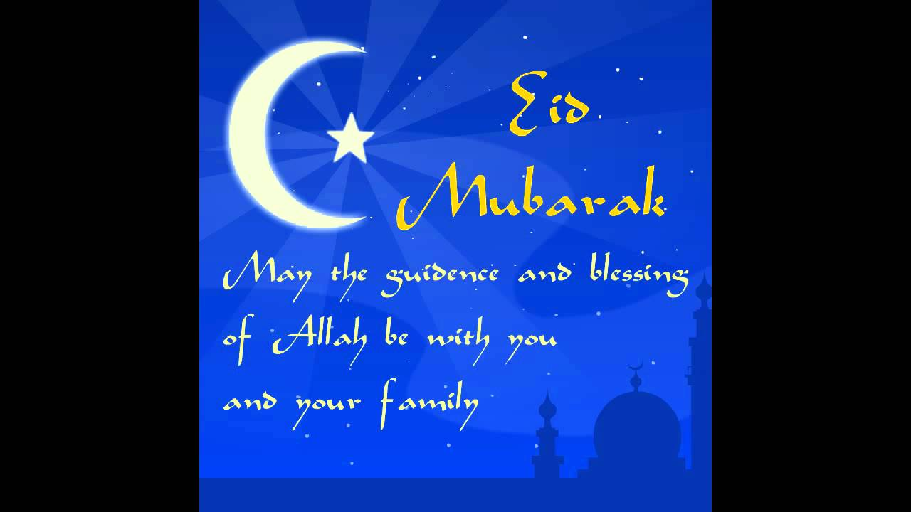 Eid mubarak animated card youtube eid mubarak animated card m4hsunfo