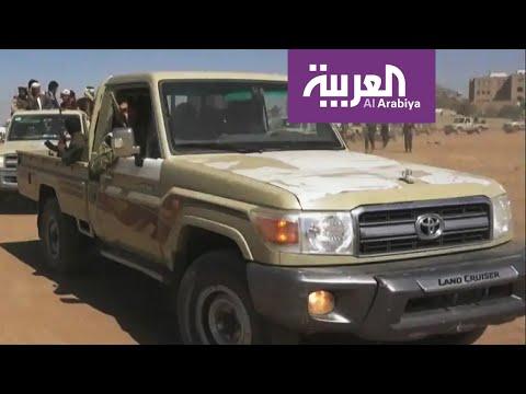 نشرة الرابعة  الجيش الوطني اليمني يتقدم على عدة محاور في حرض  - نشر قبل 53 دقيقة