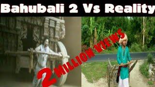 Bahubali 2 Vs Reality | Bahubali 2 spoof | Hindi | Funny video | Haste Raho | thumbnail