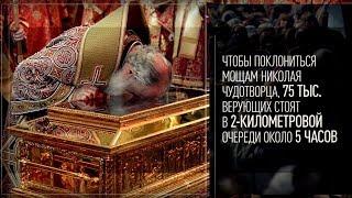 Встаньте в очередь  за чем стоят москвичи и гости столицы