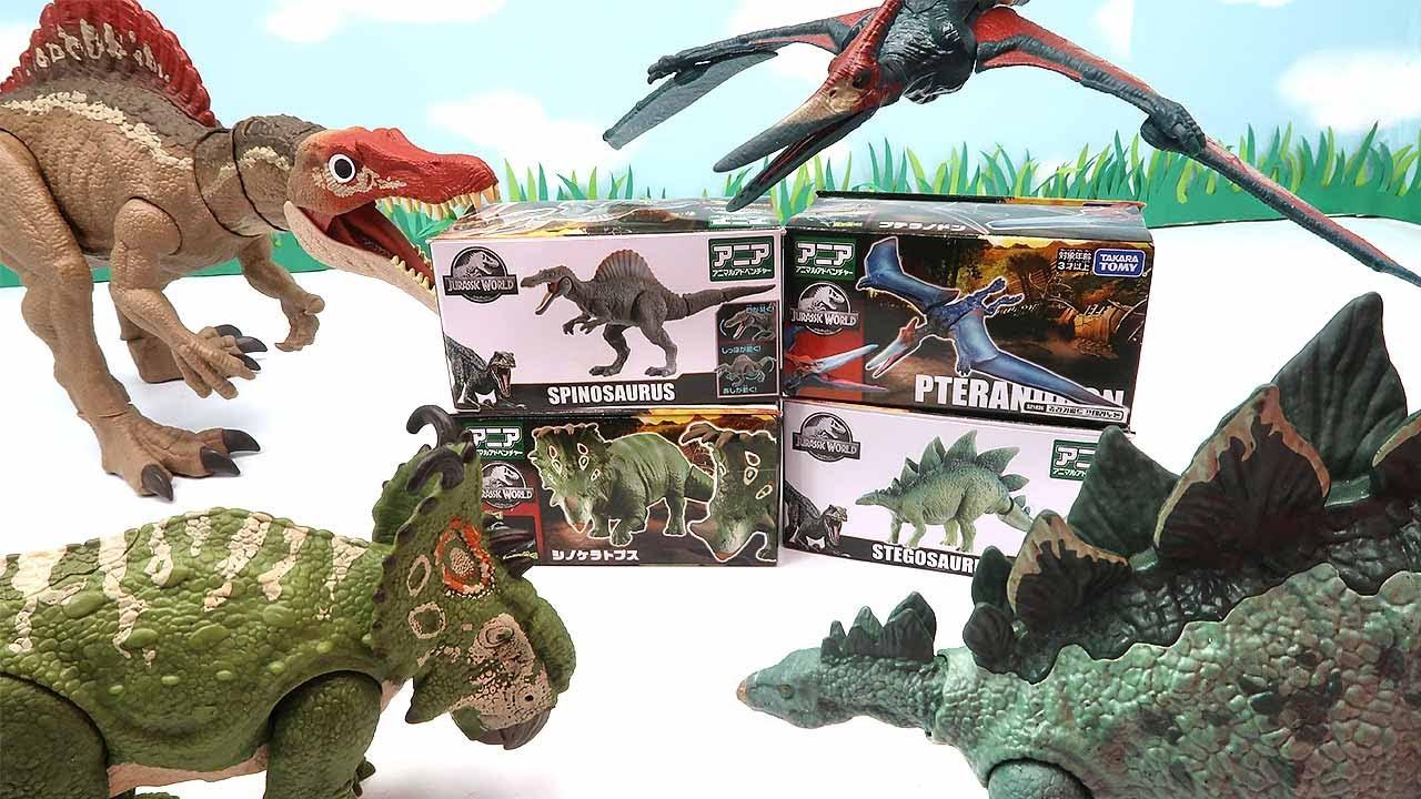 4 NEW Dinosaurs! Jurassic World Mini Figure Dinos - Spinosaurus Pteranodon Stegosaurus