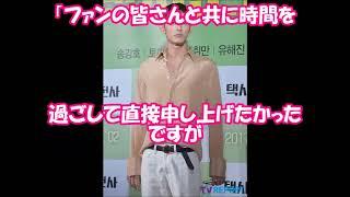 【タイトル】 「ごめん、愛してる」 入隊中のイ・スヒョク…軍服姿でピー...