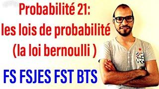 Probabilité 21 : les lois de probabilité  (la loi bernoulli ) #adnantaalim