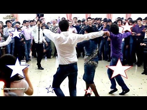 Дагестанцы Показали Супер Четкую Лезгинку на Свадьбе в Дагестане