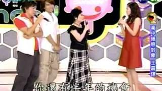 快樂星期天 快樂獅子會  言承旭 高中的暗戀對象 Happy Sunday  Jerry Yan