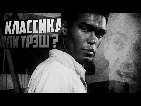 ЗОМБИ КЛАССИКА - Ночь живых мертвецов│Ностальгический обзор