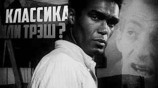 КЛАССИКА ПРО ЗОМБИ - Ночь живых мертвецов│Ностальгический обзор