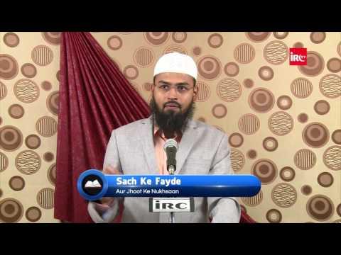 Maa, Baap Ya Kisi Aur Ki Kasam Khana Allah Ke Siwa Shirk Hai By Adv. Faiz Syed