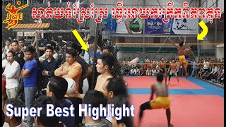 Super Best Highlight - Yun SreSre Super Volleyball Match Now Famous In Asia