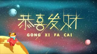 "Astro 祝全球华人""恭喜发财 Gong Xi Fa Cai"""