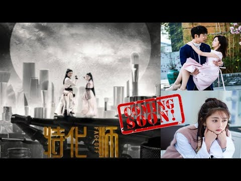 Chinese Upcoming Drama | Faceoff | Cast | Trailer 1 | Song | Kisses