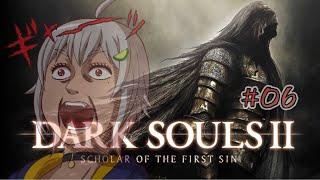 【DARK SOULS II】きょうはどこへいこうか【ダークソウル2/完全初見】【葉山舞鈴/にじさんじ】