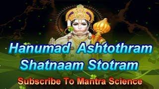 Hanuman Ashtottara Shatanamavali - 108 Names of Lord Anjaneya