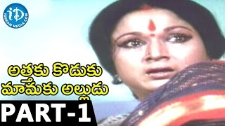 Attaku Koduku Mamaku Alludu Full Movie Part 1 || Vinod Kumar, Roja, Divyavani || Chakravarthy