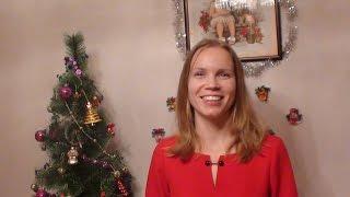 Мои итоги декабря + поздравление с Новым годом!)