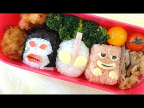 ultraman bento lunch box kyaraben youtube. Black Bedroom Furniture Sets. Home Design Ideas