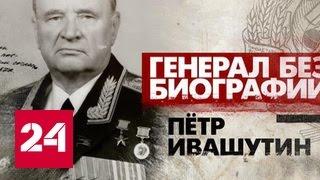 видео Биография Александр Карпов