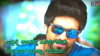 !!Santhu Straight Forword !! Kannada movie Yash Sakkath Dialog !!👌👌