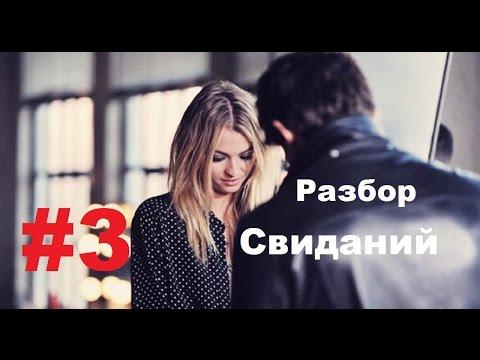 знакомства киев для секса с телефонами с фото