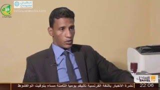 فضاء الصحافة - عن واقع الصحافة الإلكترونية - قناة الساحل