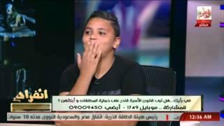 نجل عمرو زكي: «محسسنيش قبل كدة أنه بابا» (فيديو)