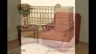Кресло кровать купить в магазине(Кресло кровать купить в магазине http://kresla.vilingstore.net/kreslo-krovat-kupit-v-magazine-c010123 Недорогие кровати из дерева, ДСП..., 2016-05-27T16:06:38.000Z)