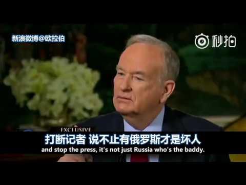 美俄宣传战的日常:CNN Vs. RT │CCTV多学着点