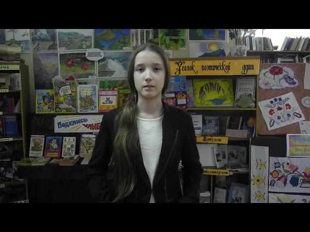 Изображение предпросмотра прочтения – ЕкатеринаГончарова читает произведение «Проблема» Ф.И.Тютчева