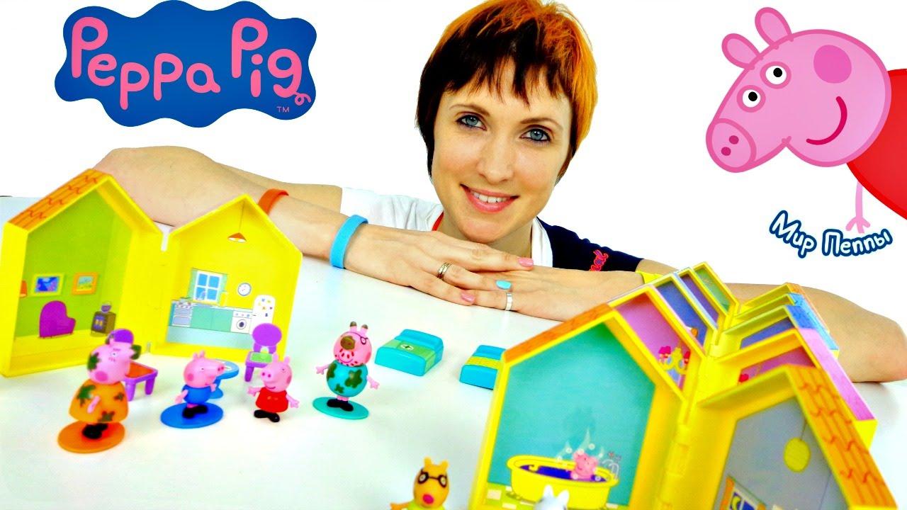 Домик Свинки Пеппы. Весёлое видео про игрушечный домик с семьёй .