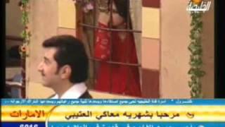 باسم العلي - ليش سهرانه - فتونة