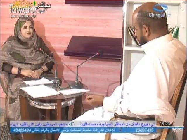 برنامج الوجه الآخر مع المعلق الرياضي د.محمد ولد الحسن | قناة شنقيط