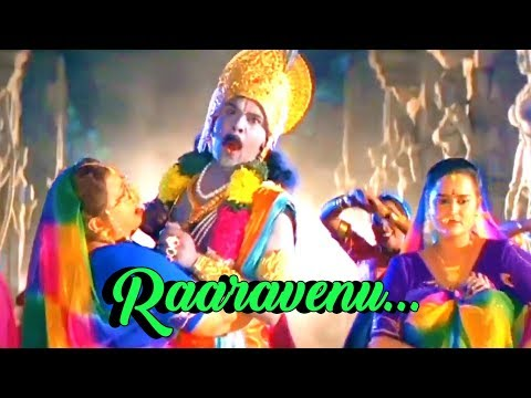 """Raaravenu"" - Mr.Butler Malayalam Movie Song | Dileep | Ruchitha Prasad"
