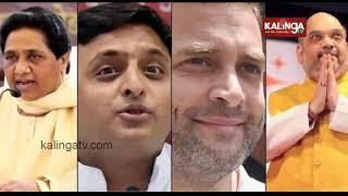 Download Video Assembly Election 2018 Exit Polls: Rajasthan, Madhya Pradesh, Chhattisgarh | Kalinga TV MP3 3GP MP4