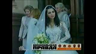 Download Зара - первая свадьба (ТВ сюжеты) Mp3 and Videos