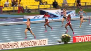 400 м с барьерами, женщины Финал Чемпионата Мира 2013 г, Лужники Москва. VeryVery.ru